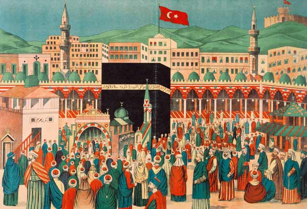 Pilgrims Before Kaaba In Mecca Punch Punch As Art