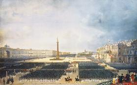 The Consecration of the Alexander Column in St. Petersburg on August 30th 1834