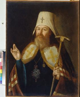 Metropolitan Gavriil (Petrov) of Novgorod and St. Petersburg (1730-1801)