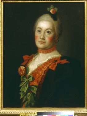 Portrait of Countess Tatyana Alexeyevna Trubetskaya