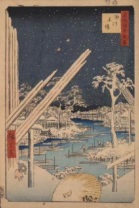 Lumberyards at Fukagawa (One Hundred Famous Views of Edo)