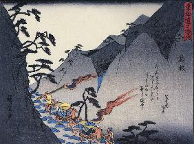 "Travellers on a Mountain path at night  (from ""53 Stations of the Tokaido"")"