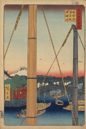 The Harbor Shrine and Inari Bridge at Teppozu (One Hundred Famous Views of Edo)