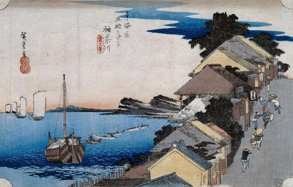 Kanagawa: View of the Ridge, from the series ''53 Stations of the Tokaido'', 1834-35