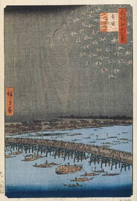 Fireworks by Ryogoku Bridge (One Hundred Famous Views of Edo)