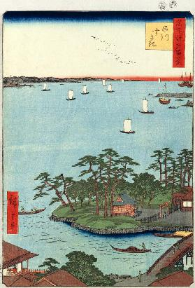 Shinagawa Susaki (One Hundred Famous Views of Edo)