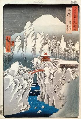 View of Mount Haruna in the Snow, from ''Famous Views of the 60 Odd Provinces''