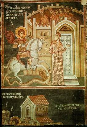 St. George rescuing the Princess