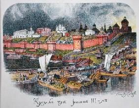 The Moscow Kremlin in the time of Tsar Ivan III (1440-1505)
