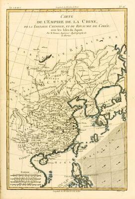 The Chinese Empire, Chinese Tartary and the Kingdom of Korea, with the Islands of Japan, from 'Atlas