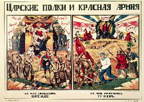 What People used to Fight for, and What People Fight for Now, from The Russian Revolutionary Poster