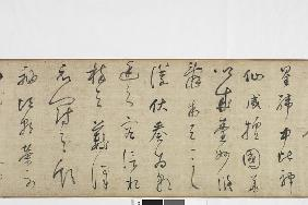 Freehand Copy of Zhang Xu's Writing of the Stone Record