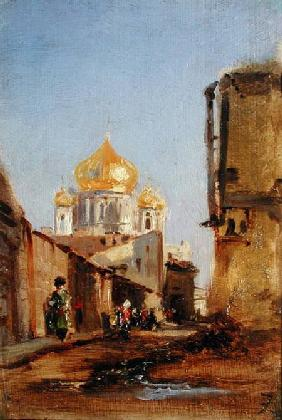 Study of Tobolsk
