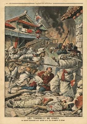 Unrest in Seoul, Korea, illustration from ''Le Petit Journal'', supplement illustre, 4th August 1907