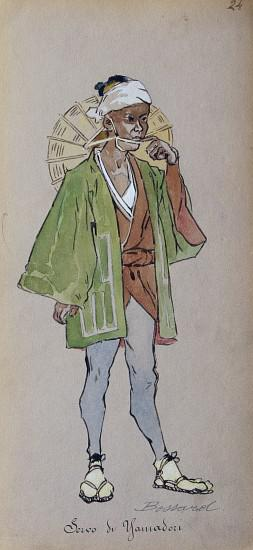 Costume for Jamadoris servant from Madama Butterfly by Giacomo Puccini