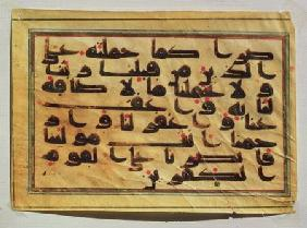 Kufic calligraphy from a Koran manuscript