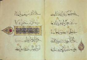 Two pages from a Koran manuscript, illuminated by Mohammad ebn Aibak with calligraphy by Ahmad ebn S