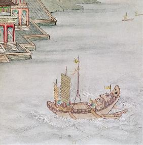 Chinese Boat