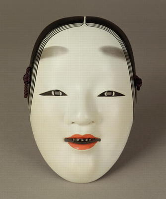 Noh Theatre Mask Of A Young Woman Japan Japanese School