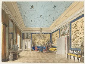 The Chinese Room in the Royal Palace, Berlin