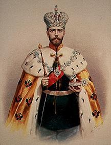 Portrait of the Tsar Nikolai II.