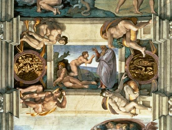 Sistine Chapel Ceiling: