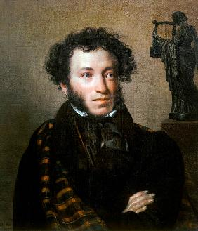 Portrait of Alexander Pushkin