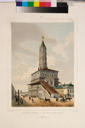 The Sukharev Tower in Moscow