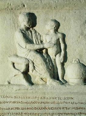 Relief depicting a visit to the doctor  with Greek inscription