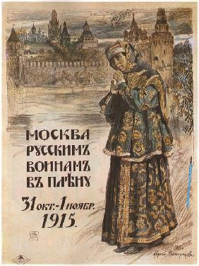 Moscow to the Russian prisioners-of-war. October 31-November 1, 1915