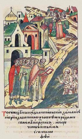 The Baptism of Daumantas of Pskov. (From the Illuminated Compiled Chronicle)