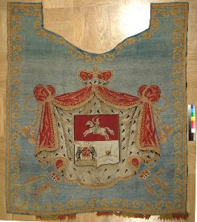 A horse blanket with the coat of arms of the Golitsyn House