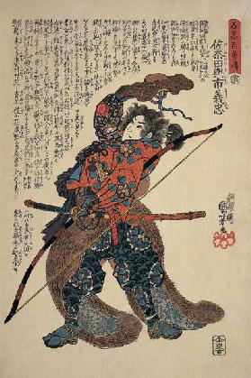 Sanada Yoichi Yoshitada, dressed for the hunt with a bow in hand