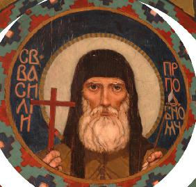 Saint Martyr Basil of the Kiev Caves