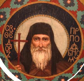 Venerable Theodore, Prince of Ostrog, the Wonderworker of the Kiev Caves