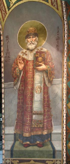 Saint Gurias, Archbishop of Kazan