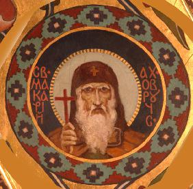 Saint Macarius of Unzha