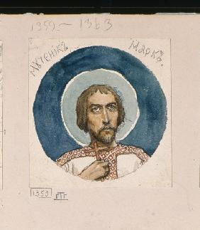 Mark the Martyr (Study for frescos in the St Vladimir's Cathedral of Kiev)