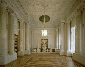 The Marble Dining Room (photo)