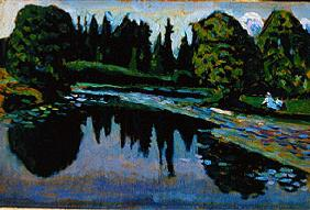 Achtyrka -- park pond with figures in front of 1908 or