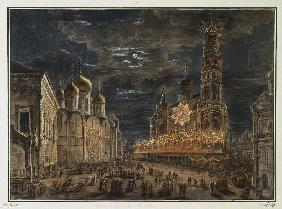 Illumination at the Sobornaya Square in Honour of Emperor Alexander I Coronation